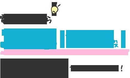 すなこあらでおなじみのエール(スナガ電設)では、新座市、志木市、朝霞市、和光市、東京の練馬区、西東京市などの電気のトラブル解消工事をいたしております。|電気のことならエール(株式会社スナガ電設)